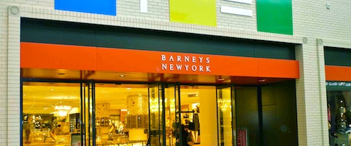 Barneys Dallas Exterior
