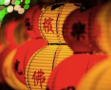 West Elm To Host Chinese New Year Craft Fair